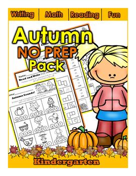 Autumn NO PREP Kindergarten Super Pack!
