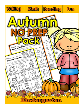 Autumn NO PREP Kindergarten Super Pack!