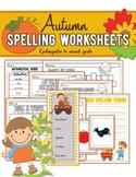 Autumn Spelling Worksheet Packet: Kinder to 2nd Grade