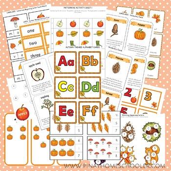 Autumn Themed Preschool  Bundle Pack