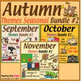 Autumn Themes Puzzles – Bundle #2
