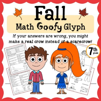 Fall Math Goofy Glyph (7th grade Common Core)