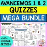 Avancemos 1 & 2 Vocab List & Quiz MEGA BUNDLE Print Digita