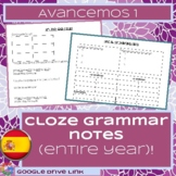 Avancemos 1: Cloze Notes (Spanish 1 notes)
