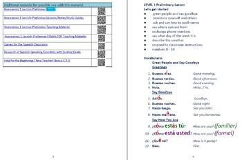 Avancemos 1 Lección Preliminar Lessons/Notes/Study Guides
