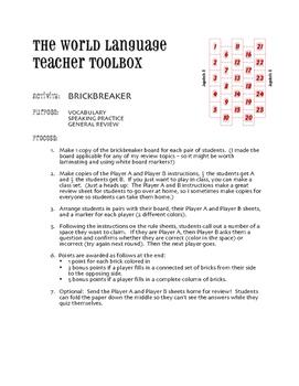 Avancemos 1 Lección Preliminar Brickbreaker Game