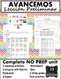 Avancemos 1 Leccion Preliminar (prelim chapter) BUNDLE