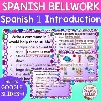 Avancemos 1 Preliminary Bellwork Activities