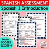 Spanish 1 Introduction Test | Spanish Avancemos 1 Prelimin