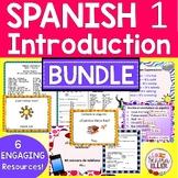Spanish 1 Introduction BUNDLE | Avancemos 1 Preliminary BU