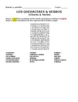 Avancemos 1 U5L1 House Chores Word Search