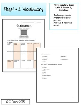 Avancemos 1 Unit 7 Lesson 1 Student Handouts and Notes - La tecnología