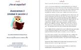 Avancemos 1  Unidad 3 Lección 1 Lessons/Notes/Study Guides