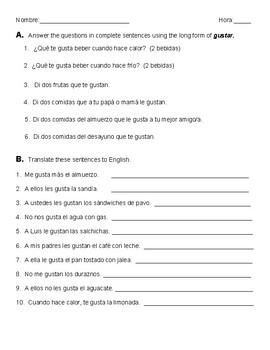 Avancemos 1:  Unidad 3, Lección 1 - Gustar notes & practice worksheet