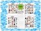 Avancemos 1, Unit 1, Lesson 1 Vocabulary Bingo w/Pictures