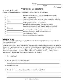 Avancemos 1, Unit 1, Lesson 2 Vocabulary Practice Worksheets