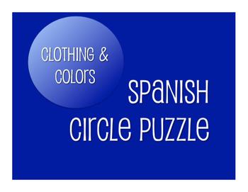 Avancemos 1 Unit 4 Lesson 1 Circle Puzzle