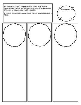 Avancemos 1 Unit 4 Lesson 1 Comic Strip