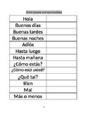 Avancemos 1A Preliminary Unit Vocab List-Greetings/Goodbyes