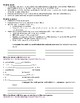 Avancemos 1a interactive study guide for unit 1 lesson 1