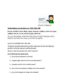 Avancemos 2  - CAR -GAR -ZAR    Preterit Practice