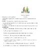 Avancemos 2 Unit 1 Lesson 1  Preguntas para Compañeros & Verb Fill-in  exercise