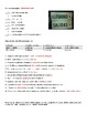 Avancemos 2 Unit 1 Lesson 1 Vocabulary and Direct Object Pronoun Worksheet
