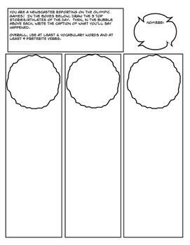 Avancemos 2 Unit 2 Lesson 1 Comic Strip
