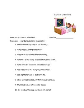 Avancemos 2 Unit 2 lesson 2 Reflexive Verb Packet with quiz and exercises