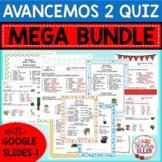 Avancemos 2 Vocab List & Quiz MEGA BUNDLE Print Digital Go