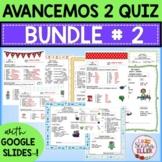 Avancemos 2 Vocabulary List & Quiz BUNDLE # 2 Print Digita