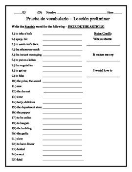 Avancemos 3 - Leccion preliminar Vocabulary Quizzes - FOUR VERSIONS!