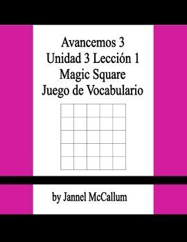 Avancemos 3 - U3L1 Vocabulary Game