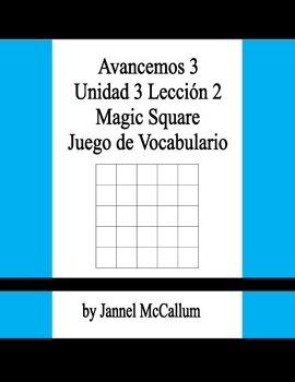 Avancemos 3 - U3L2 Vocabulary Game