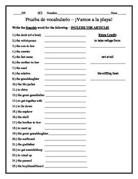 Avancemos 3 - Unit 1 Lesson 2 Vocabulary Quizzes (Four Versions!)