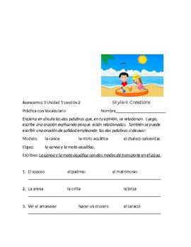 Avancemos 3 Unit 1 Lesson  2 Vocabulary relationship