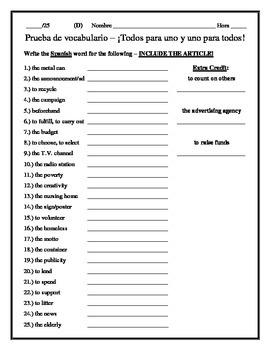 Avancemos 3 - Unit 2 Lesson 1 Vocabulary Quizzes (Four Versions!)