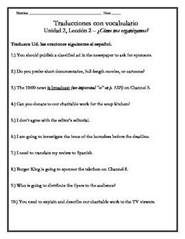 Avancemos 3 - Unit 2 Lesson 2 Translation Worksheet w/Vocabulary Emphasis