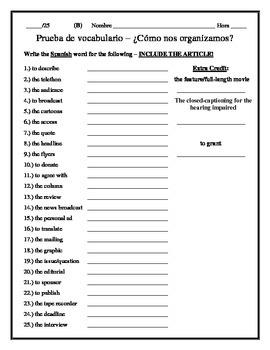 Avancemos 3 - Unit 2 Lesson 2 Vocabulary Quizzes (Four Versions!)