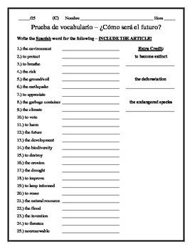 Avancemos 3 - Unit 3 Lesson 1 Vocabulary Quizzes (Four Versions!)
