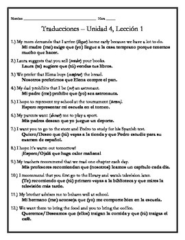 Avancemos 3 - Unit 4 Lesson 1 Translations Worksheet w/Subjunctive Emphasis
