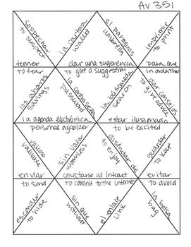Avancemos 3 Unit 5 Lesson 1 Jigsaw Puzzle