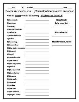 Avancemos 3 - Unit 5 Lesson 1 Vocabulary Quizzes (Four Versions!)