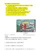 Avancemos 3 Unit 6 lesson 1 Bundle with 7 exercises for Unit 6 lesson 1