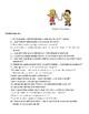 Avancemos 3 Oral exam or practice Unit 5 Lesson 2 through 6.2