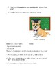Avancemos 3 Unit 7  lesson 1 Communication with Vocabulary Partners A and B