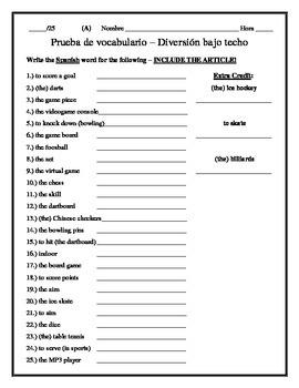Avancemos 4 - Unit 2 Lesson 2 Vocabulary Quizzes (Two Versions!)