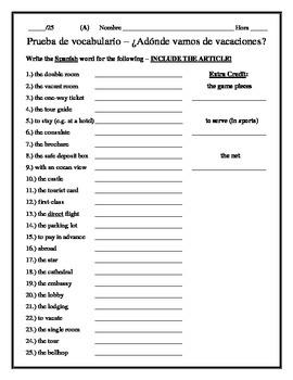 Avancemos 4 - Unit 3 Lesson 1 Vocabulary Quizzes (Two Versions!)