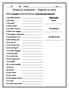 Avancemos 4 - Unit 3 Lesson 2 Vocabulary Quizzes (Four Versions!)
