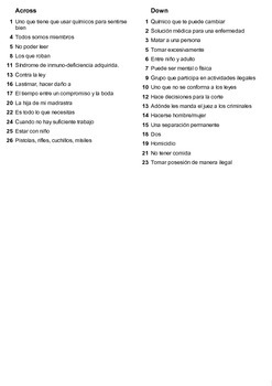 Avancemos 4 - Unit 4 Lesson 1 Vocabulary Crossword with Answer Key